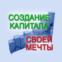 Как выбрать брокера для инвестиций в ПАММ-счета
